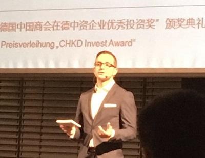 CHKD - Preisverleihung CHKD Invest Award